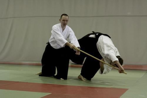 aikido szeltner 225